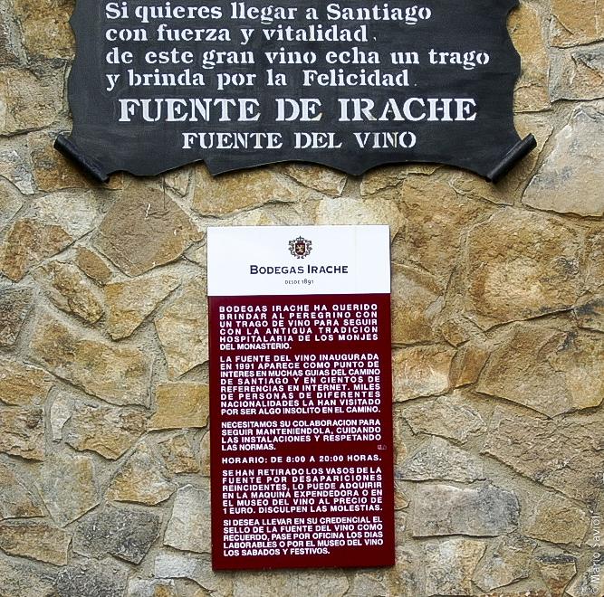 Camminio di Santiago - Monastero di Irache