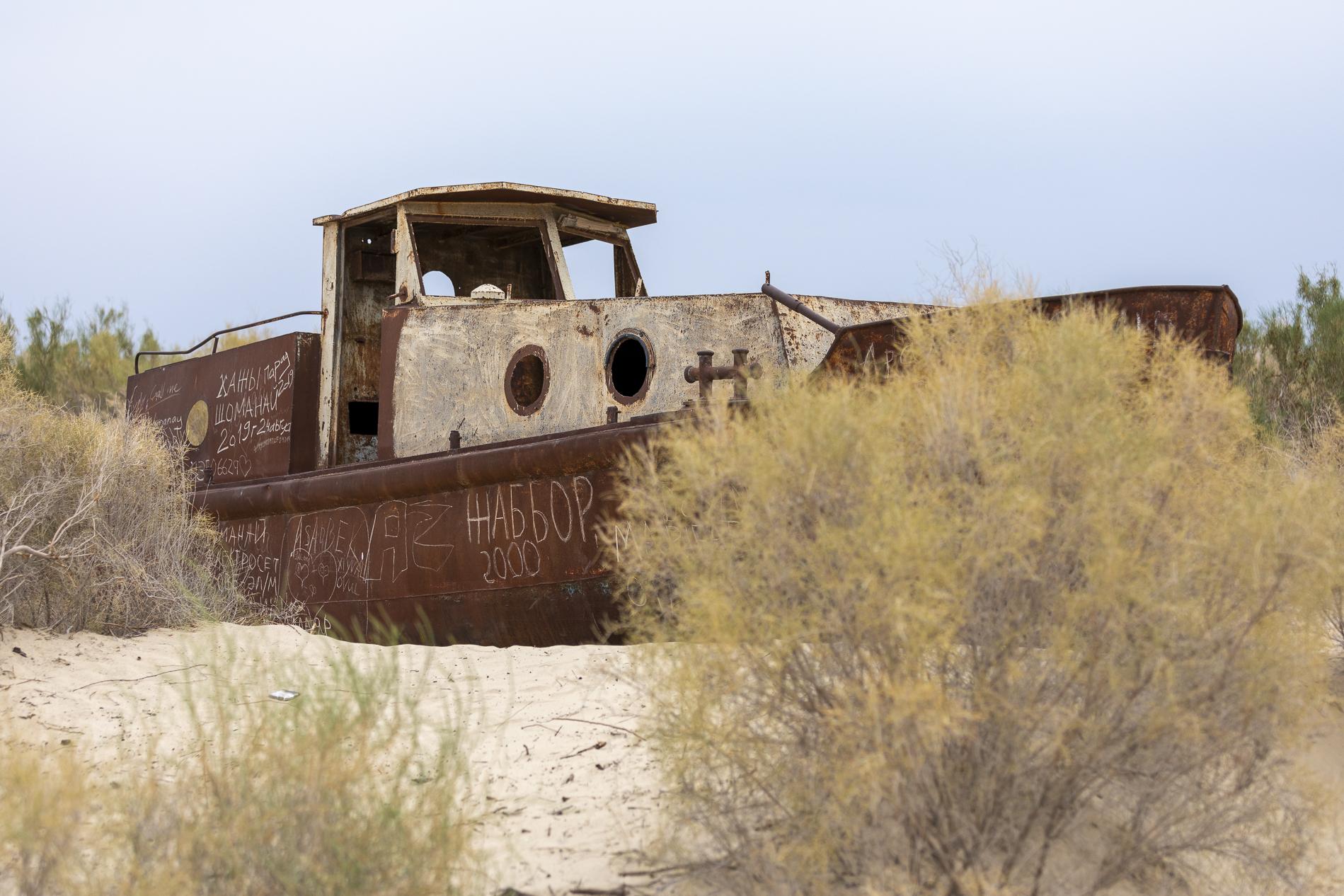 Moniaq Cimitero delle barche